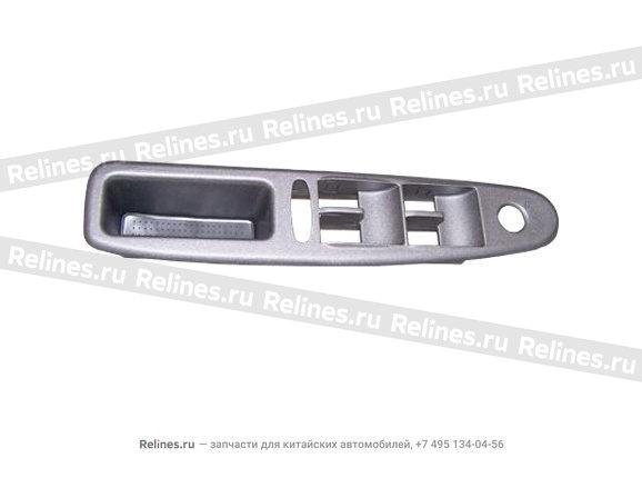 Cover - FR dr arm rest LH - A15-6102571CB