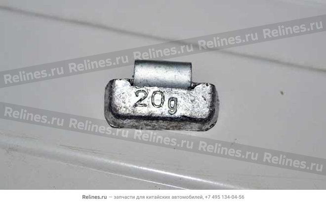 Weight - 20G aluminium wheel