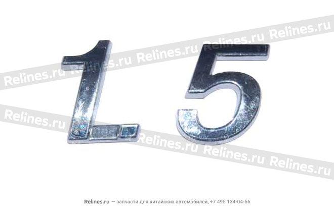 Эмблема (1.5) - A15-3903036